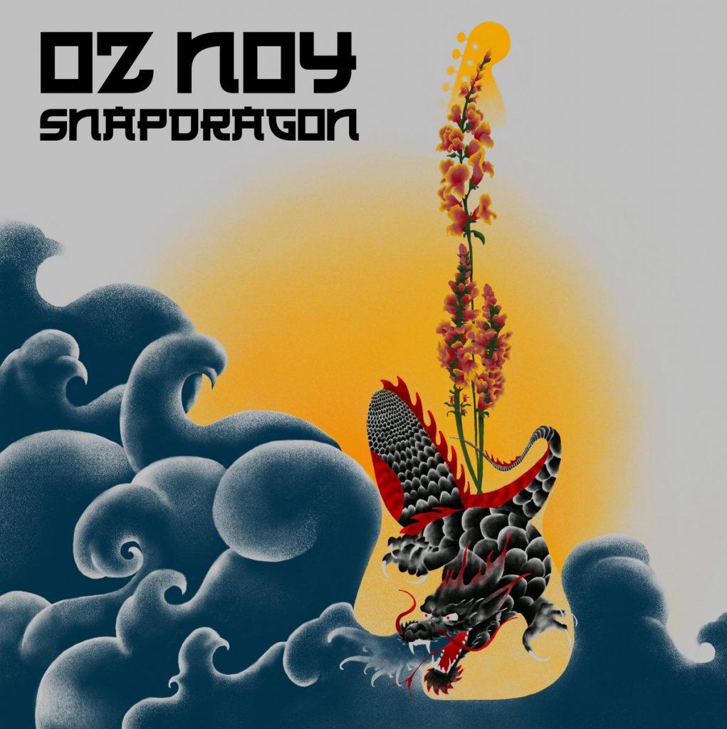 Oz Noy